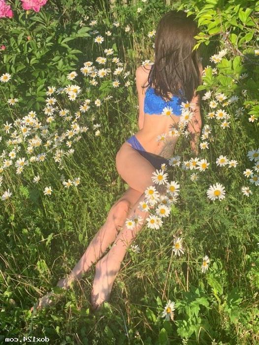 Проститутка Ангилина, 34 года, метро Чертановская