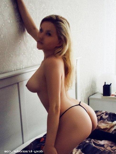 Проститутка Иришка, 20 лет, метро Краснопресненская