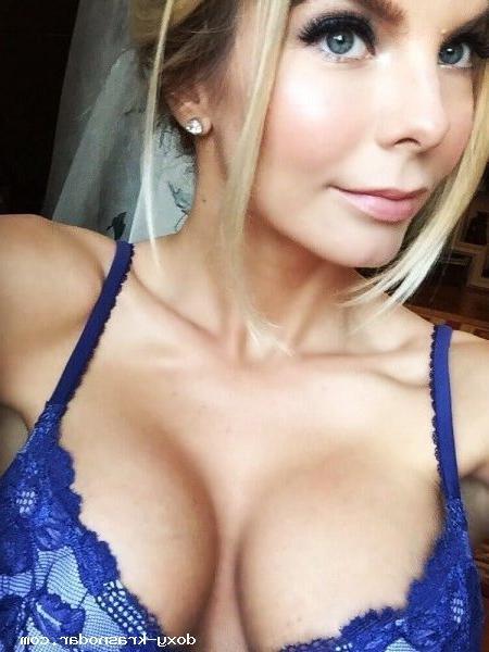 Проститутка Катя, Лиза, 42 года, метро Строгино