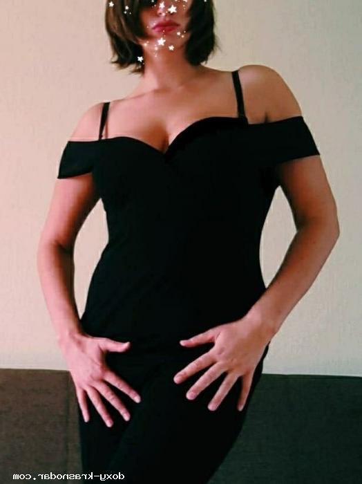 Проститутка Русалка, 43 года, метро Бульвар адмирала Ушакова